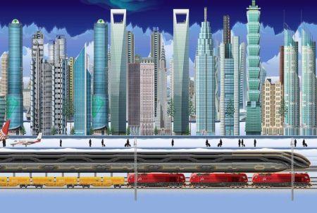 Trainstation Stadt