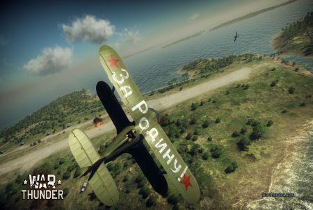 War Thunder Flugzeugspiel